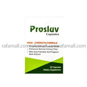 prluv-01